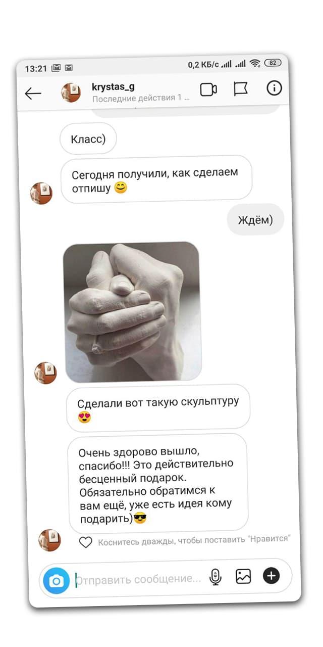 otz (2)